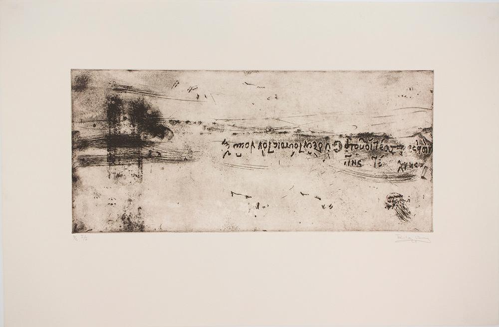 Serie Desierto - Grabado Calcográfico - Fabiola Ubani