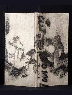 Libro Artista - El pais de la memoria - Fabiola Ubani