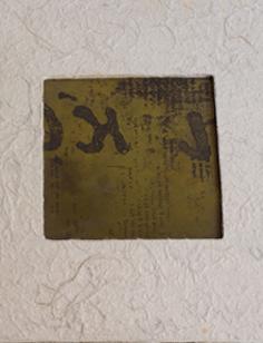 Libro Artista - Odisea - Fabiola Ubani